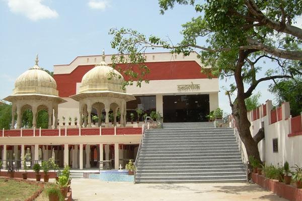 Indralok